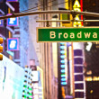 Broadway sign — 图库照片