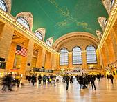 Grand Central — Stock Photo