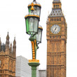 Big Ben — Stock Photo #8408765