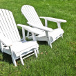 White chair in park, no - Stock Photo