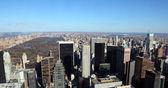 New york — Foto Stock