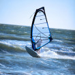 Lone windsurfer — Stock Photo