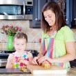 Baking cookies — Foto Stock