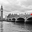 Westminster bridge — Stock Photo #9825992