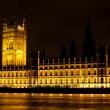 House of Parliament — Stock Photo #9826209