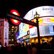 Piccadilly Circus - Stock Photo