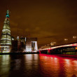 Stock Photo: Shard