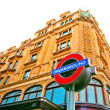 Harrods - Foto Stock