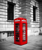 Phone box — Stock Photo