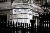 Downing Street — Stock Photo