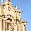 Facade of Cathedral of Catania, Italy — Stock Photo #10589887