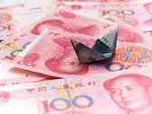 Chinese Yuan — Stock Photo