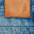Blue denim - Stock Photo