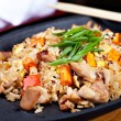 Japanese pilaf - Stock Photo