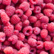 Stock Photo: Ripe red raspberries