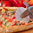 Pizza — Stockfoto #8563251