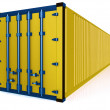 Cargo container — Stock Photo #8366388