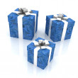 Beautiful gift boxes on a white background - Stock Photo