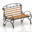 Bench of garden - Stock Photo