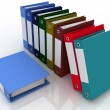 Office folders — Stock Photo #8537413