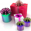 Gift boxes — Stock Photo #8679792