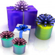 Gift boxes — Stock Photo #8679990