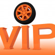 Stock Photo: Vip wheel