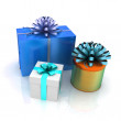 Gift boxes — Stock Photo #8756869