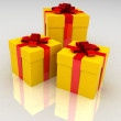 Stock Photo: Present boxes
