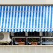 Awning — Stock Photo