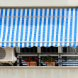 awning — Stock Photo #9138591