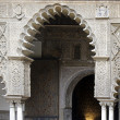 Alcazar — Stock Photo #9729934