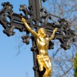 Crucifix — Stock Photo #8623356
