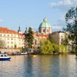 Vltava — Stock Photo #8637907