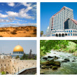 Israel — Stock Photo