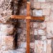 Royalty-Free Stock Photo: Wooden cross