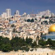 Jerusalem — Stock Photo #9051054