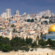 Royalty-Free Stock Photo: Jerusalem