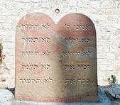 Ten commandments — Stock Photo