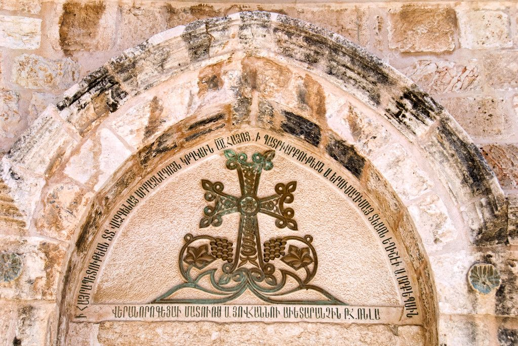 Side wall of the Holy Sepulcher Church, Old City of Jerusalem, Israel  Stock Photo #9050507