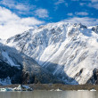 Tasman Glacier Lake — Stock Photo