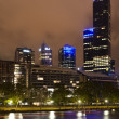 Stock Photo: Melbourne Victoria