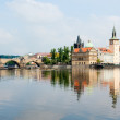 River Vltava — Stock Photo