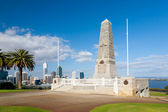 Kings Park War Memorial — Stock Photo