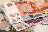 Russian roubles. 500, 1000 and 5000 roubles banknotes — Stock Photo