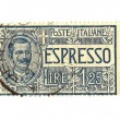 Royalty-Free Stock Photo: Espresso, old italian post stamp
