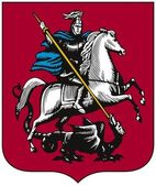 Moscú, escudo — Foto de Stock