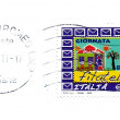 Italian post stamp to celebration day of philately - Stock Photo