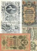Background notes czarist era — Stock Photo