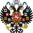 Coat of arms of russian empire — Stock Photo #9474384
